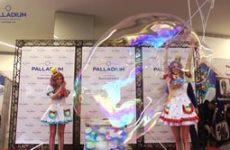 Bubble Show…